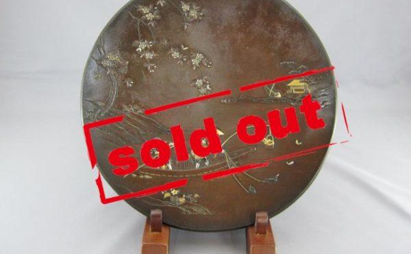 sold 能川製 象嵌鵜飼い図飾皿