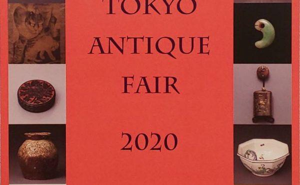 TOKYO ANTIQUE FAIR2020