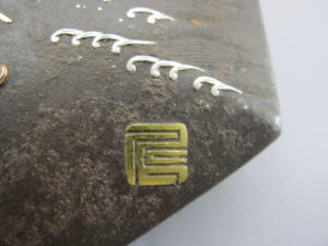 鉄地象嵌猩々図六角飾箱銘部分