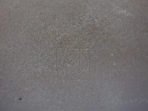 能川製 象嵌月下に松林図花瓶 銘
