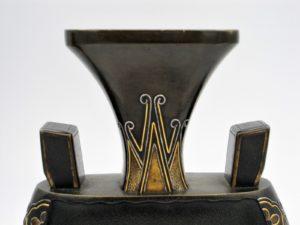 象嵌 雉子図変形双耳花瓶上部拡大