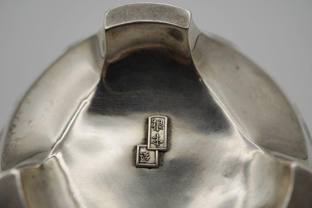 根本製銀七宝花図香炉 銘